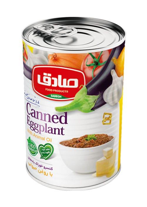 eggplant food cans